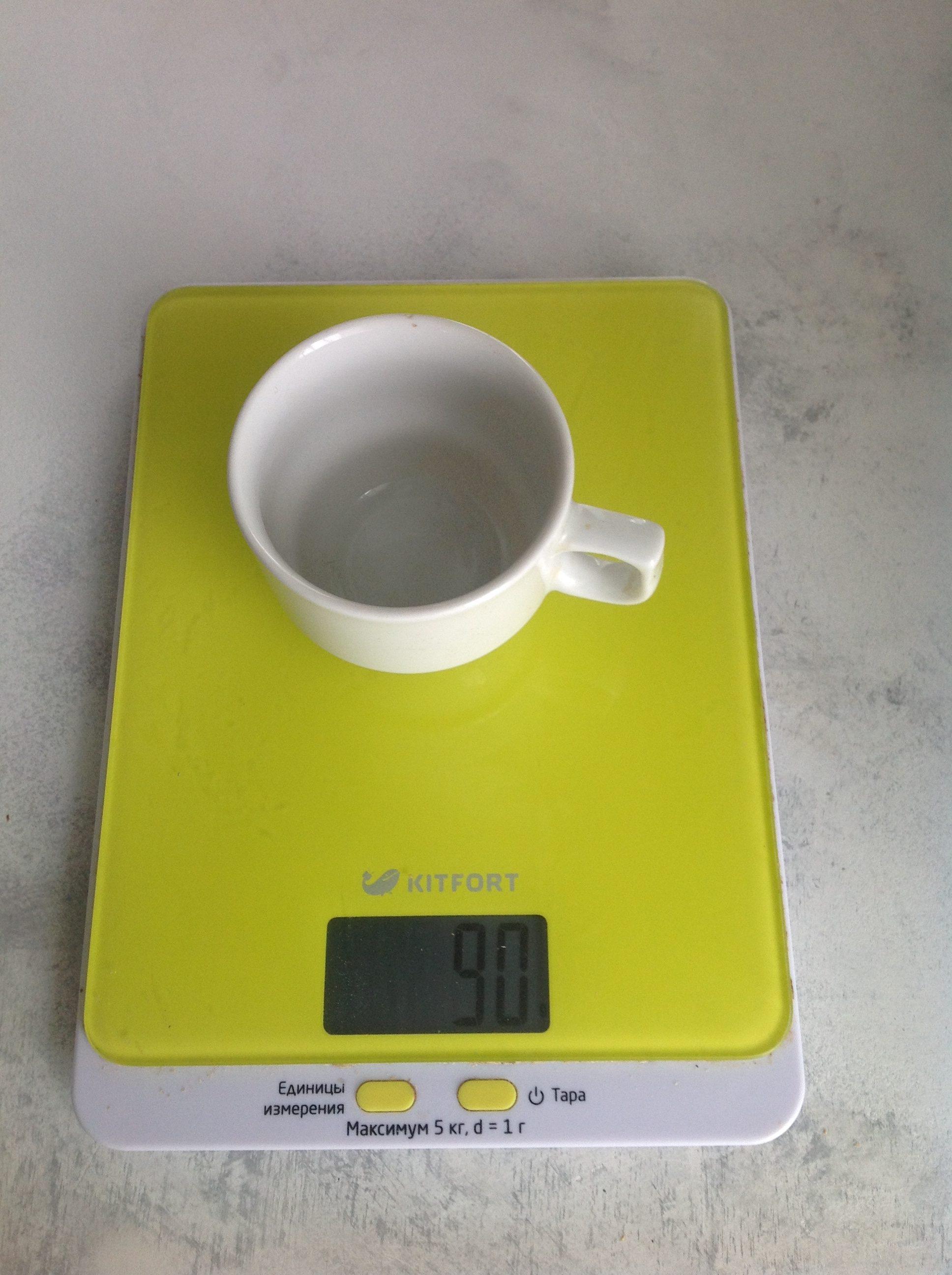 вес кофейной кружки малой