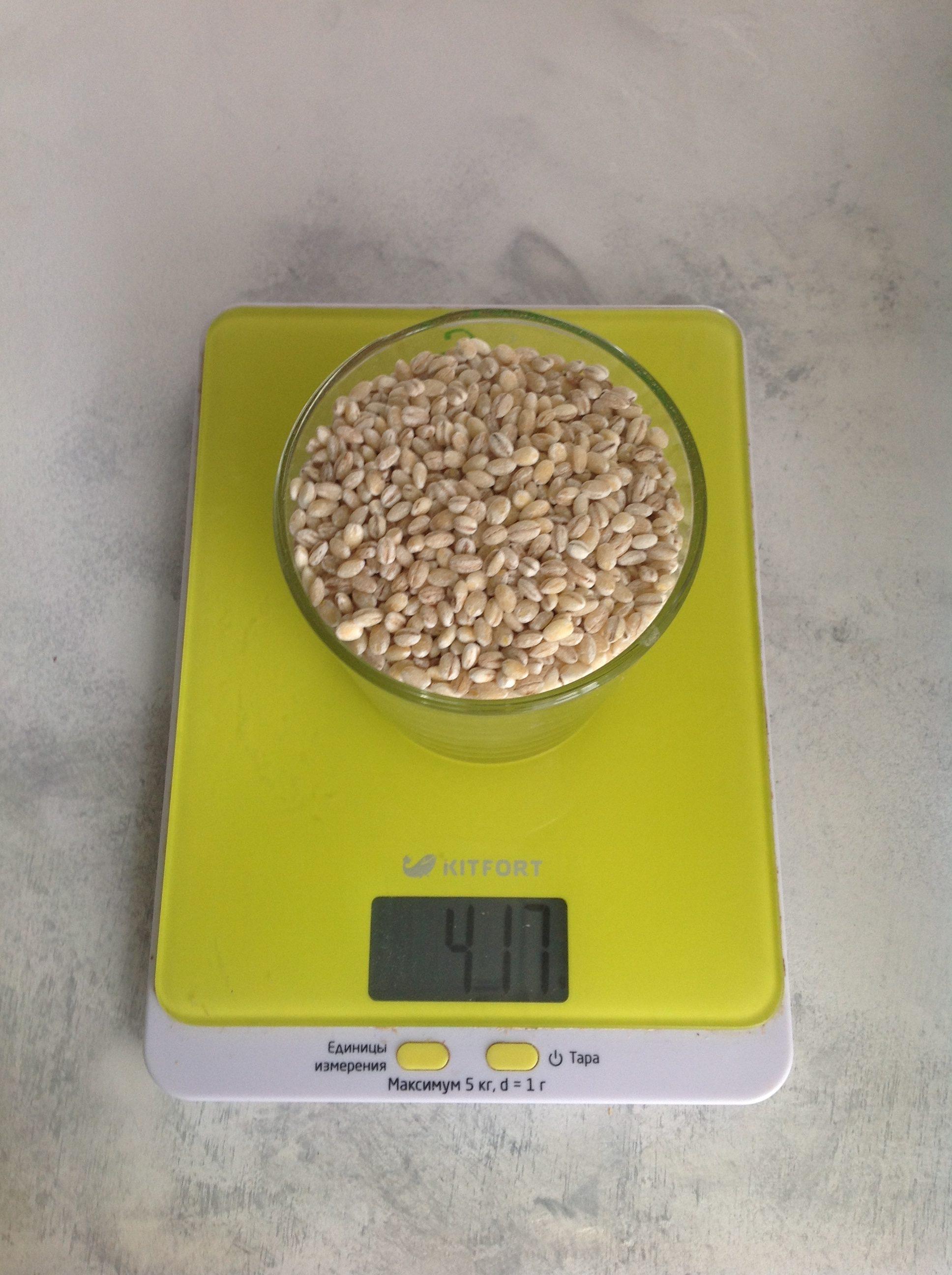 вес перловки мелкой сухой в стакане 250 мл