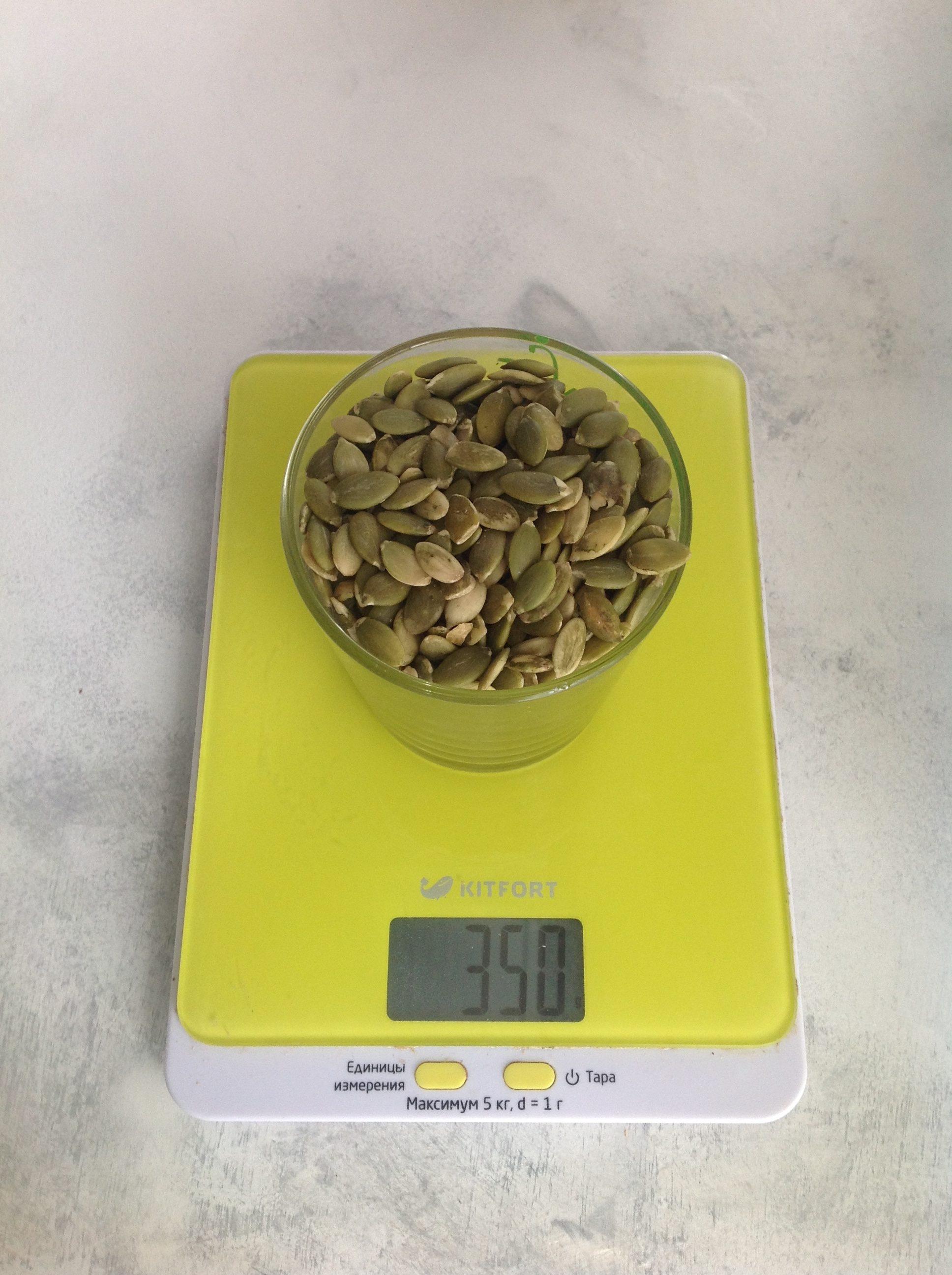 вес тыквенных семечек в стакане 250 мл