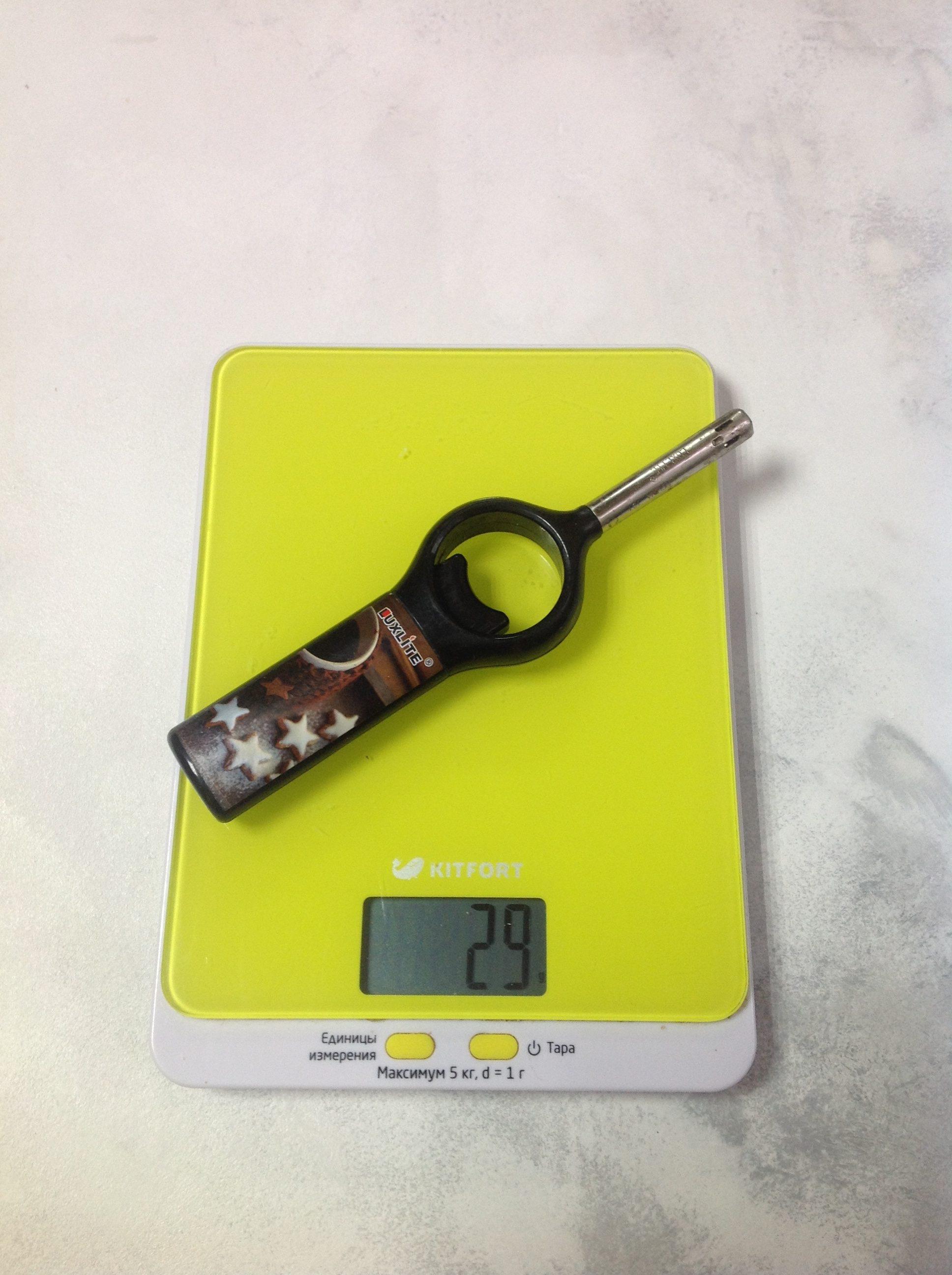 вес зажигалки для газовой плиты
