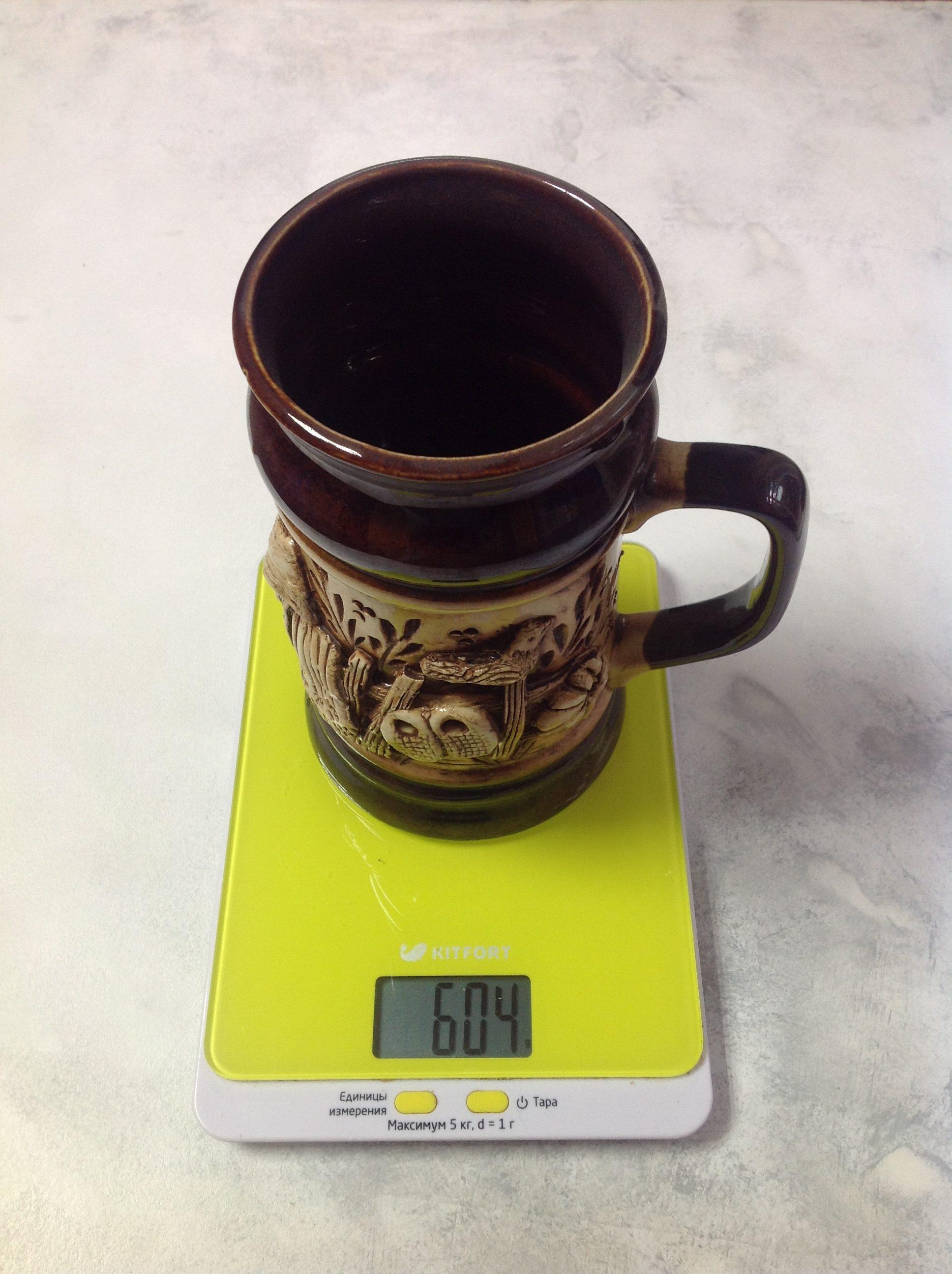 вес пивной кружки керамической большой
