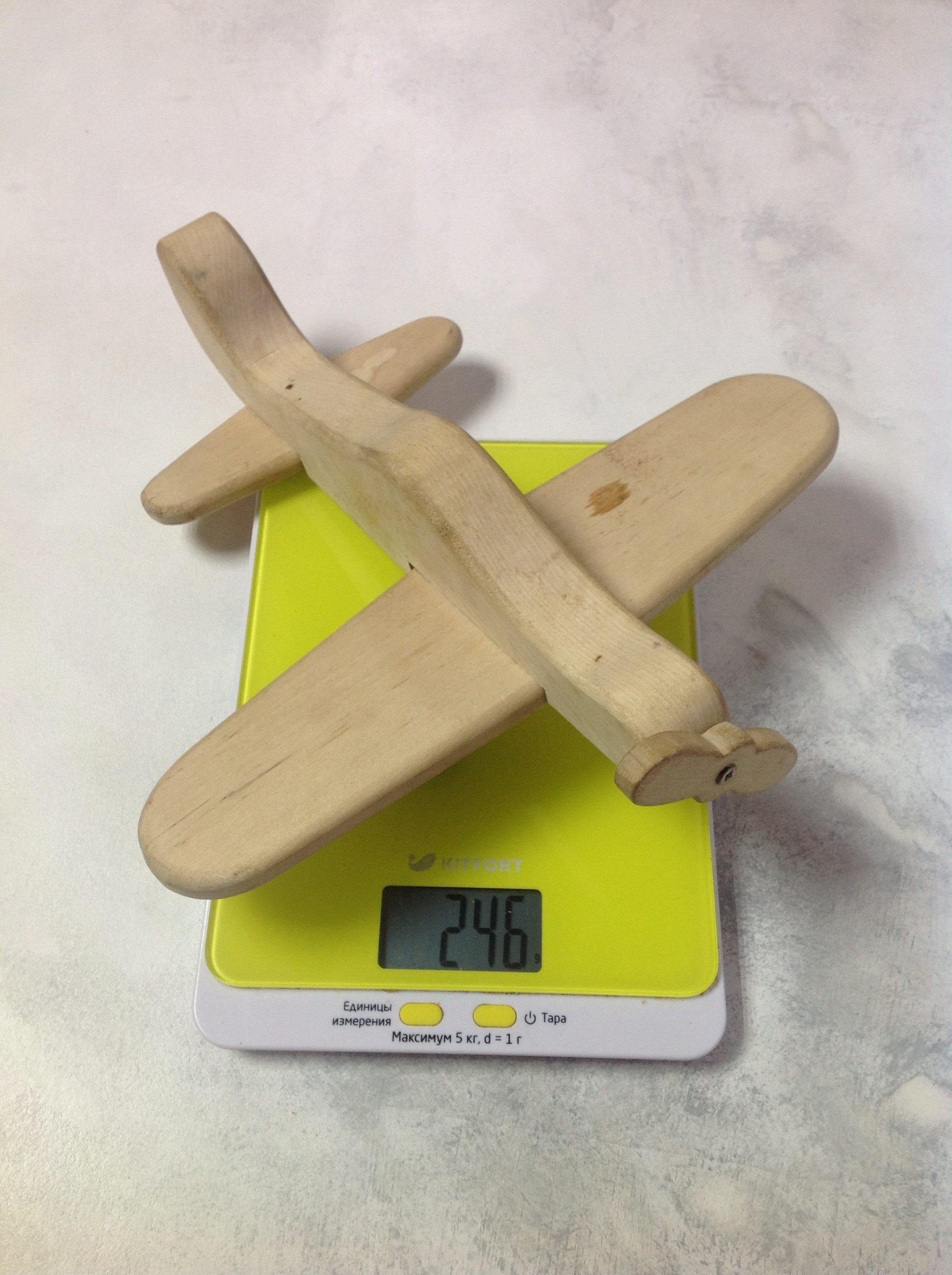 вес самолета игрушечного деревянного