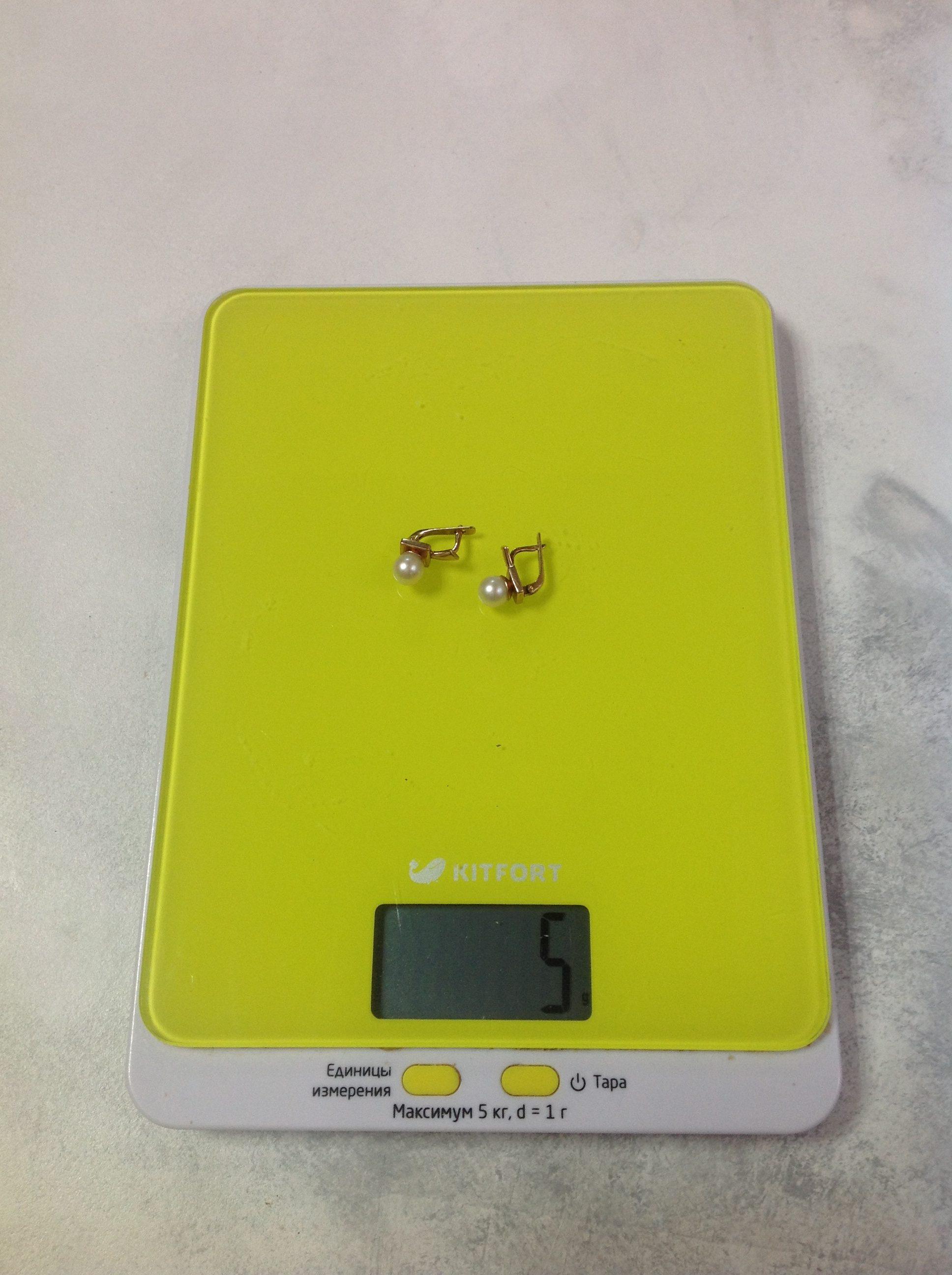 вес серьги золотой с жемчугом