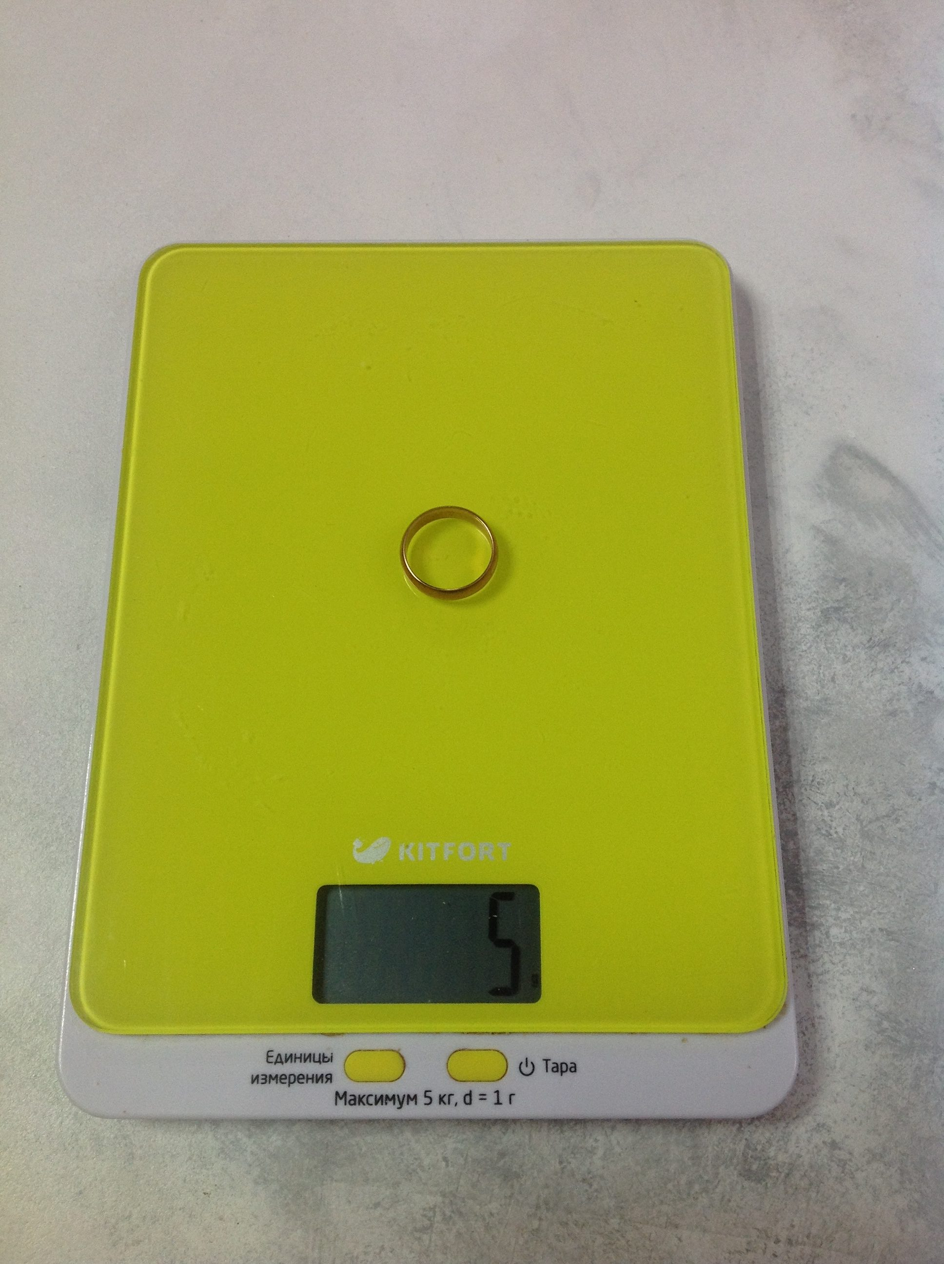 вес кольца обручального золотого