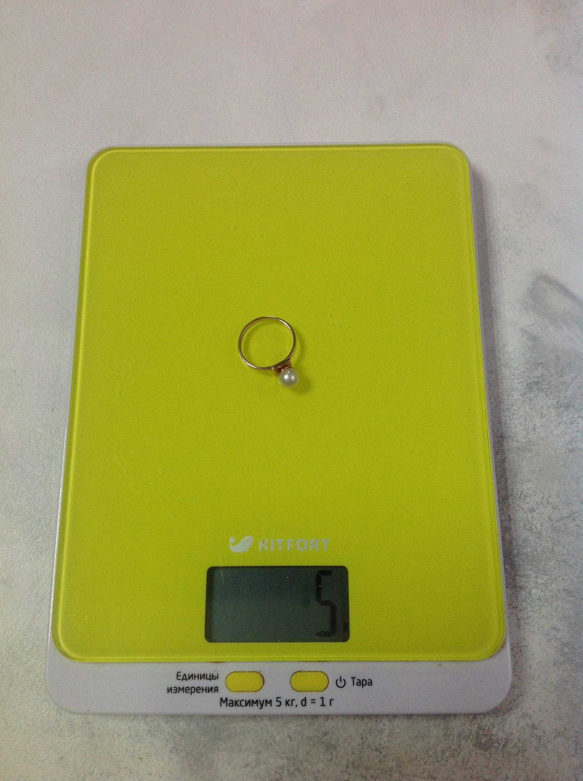 вес кольца золотого с жемчугом