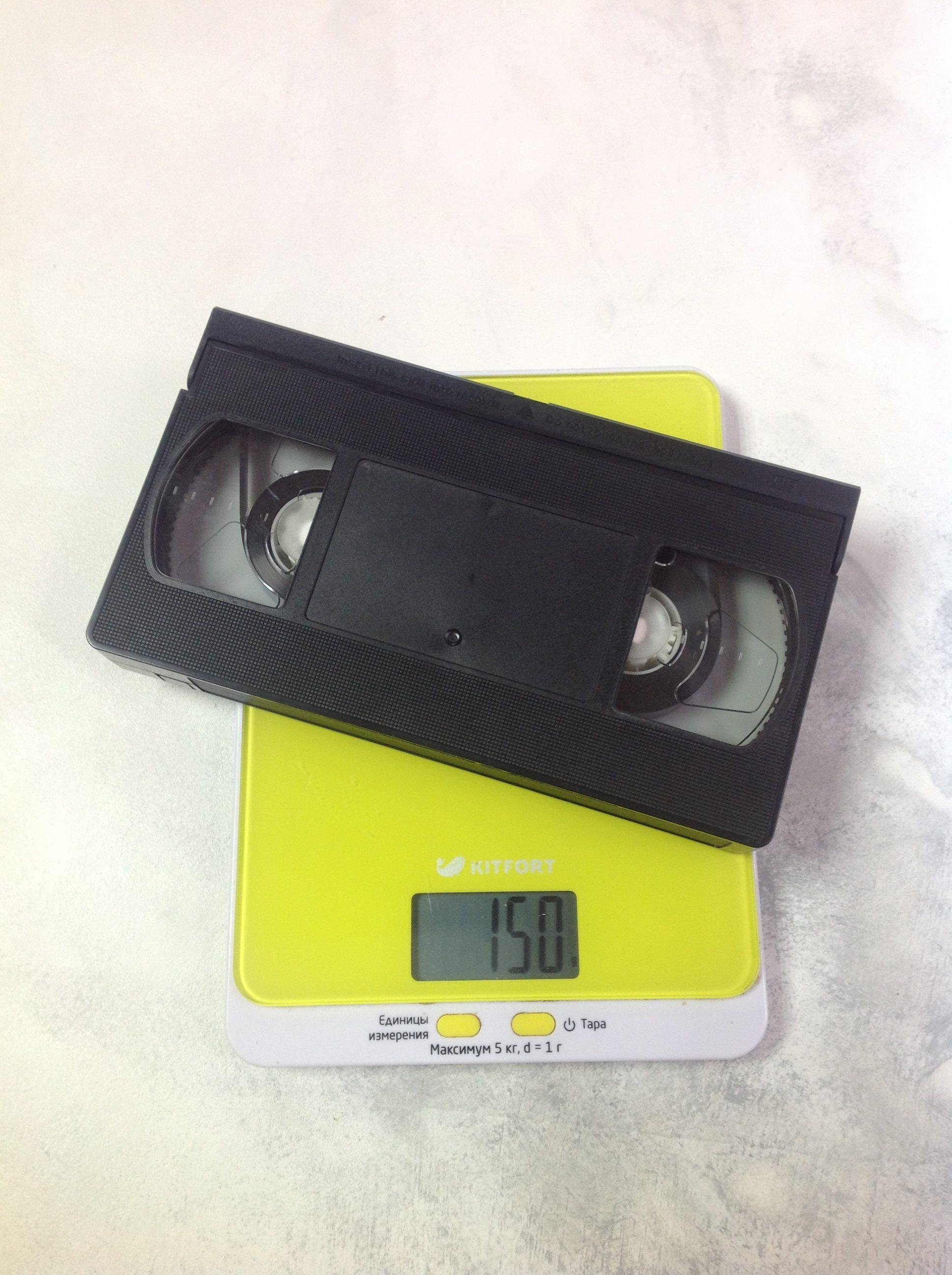 вес видеокассеты