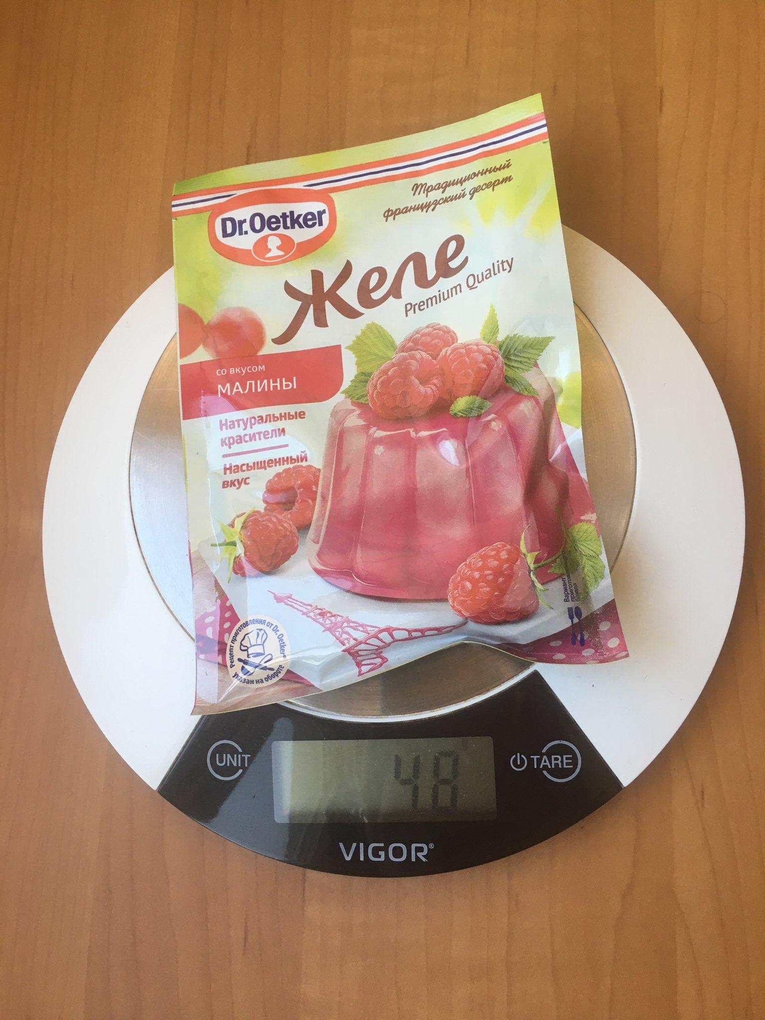 вес желе в пакетике