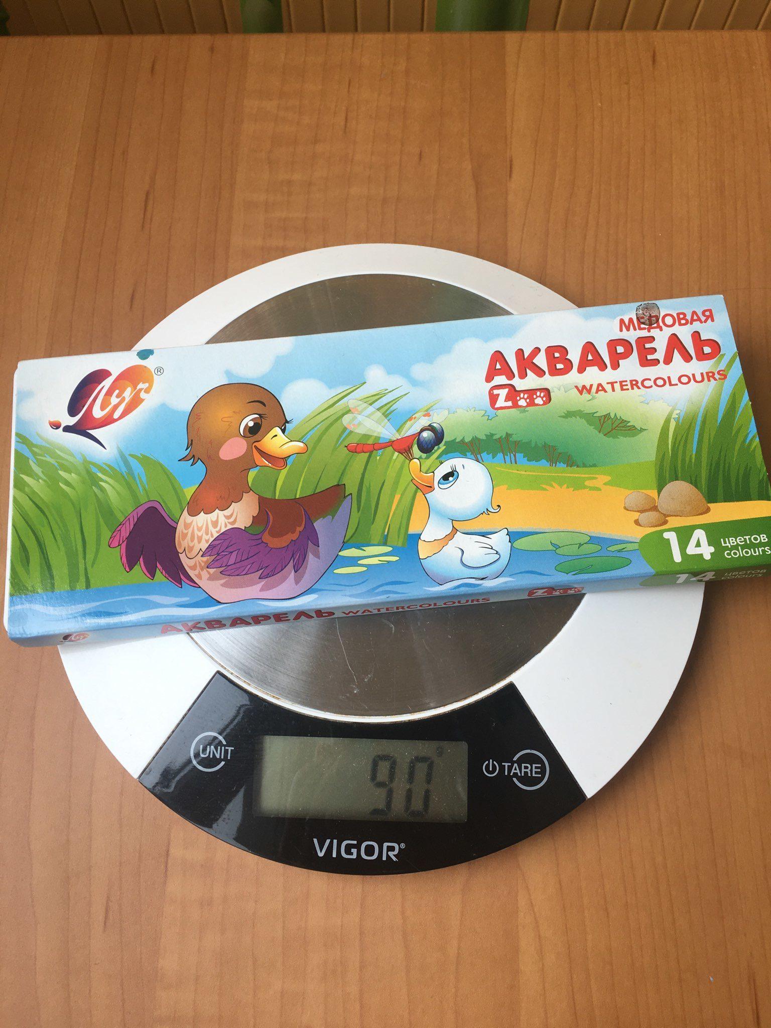 вес акварели медовой