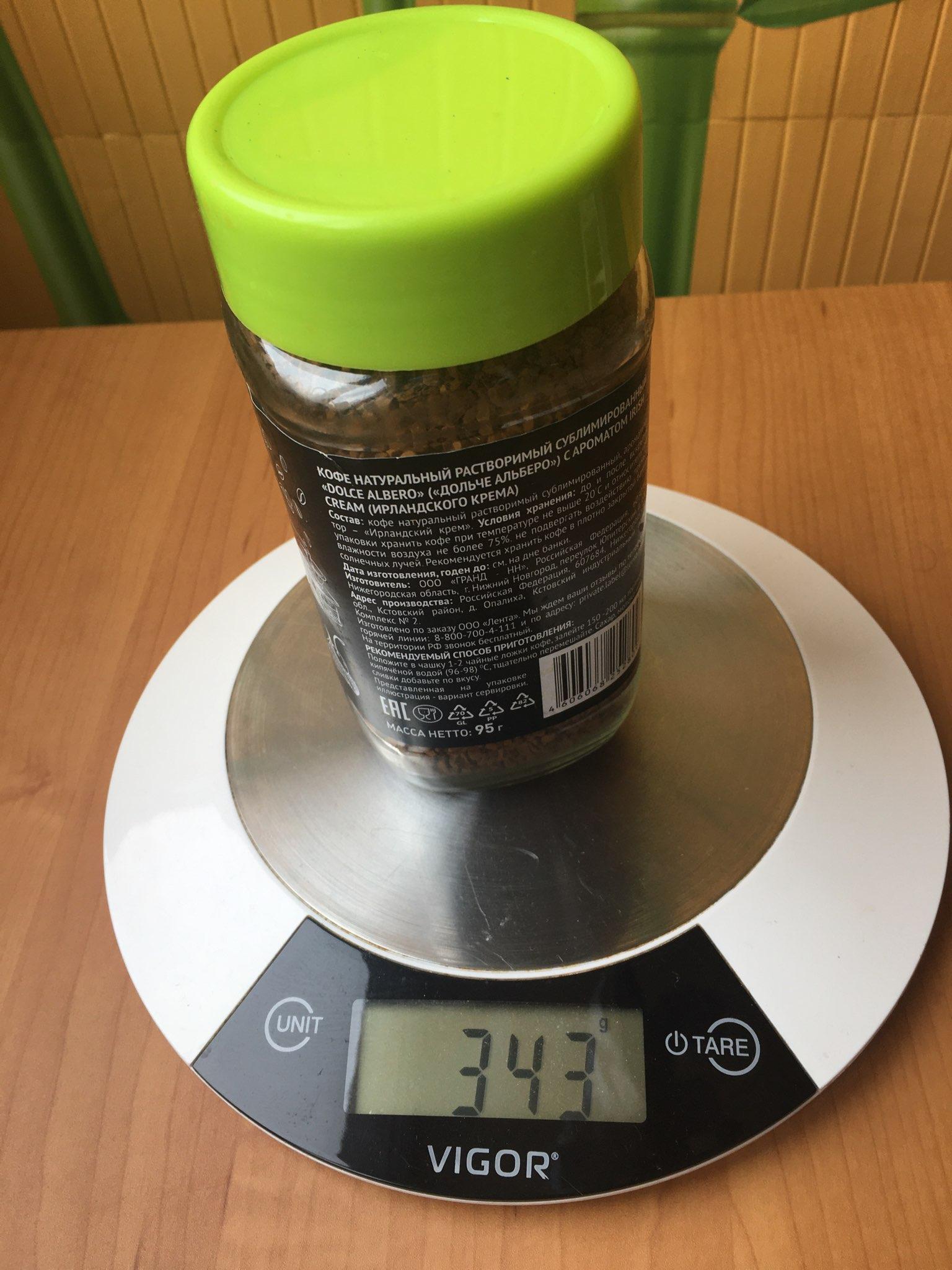 вес кофе в стеклянной банке