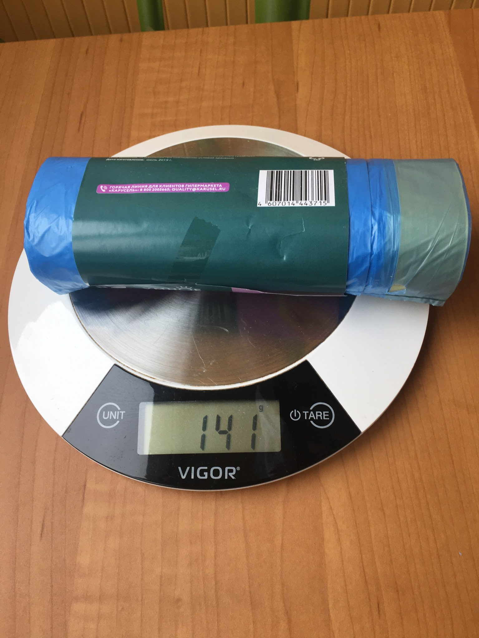 вес пакетов для мусора в рулоне