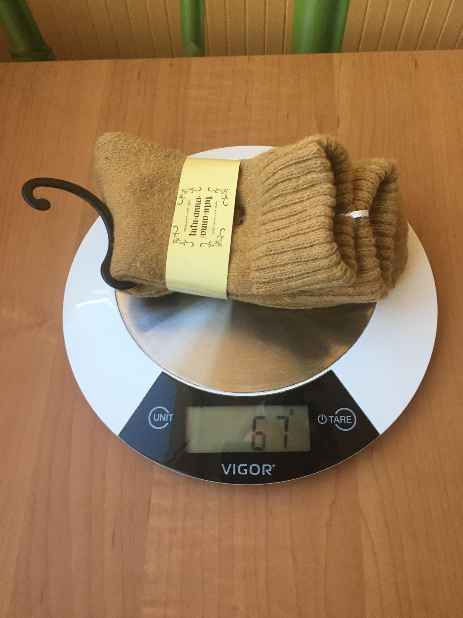 вес носков взрослых теплых