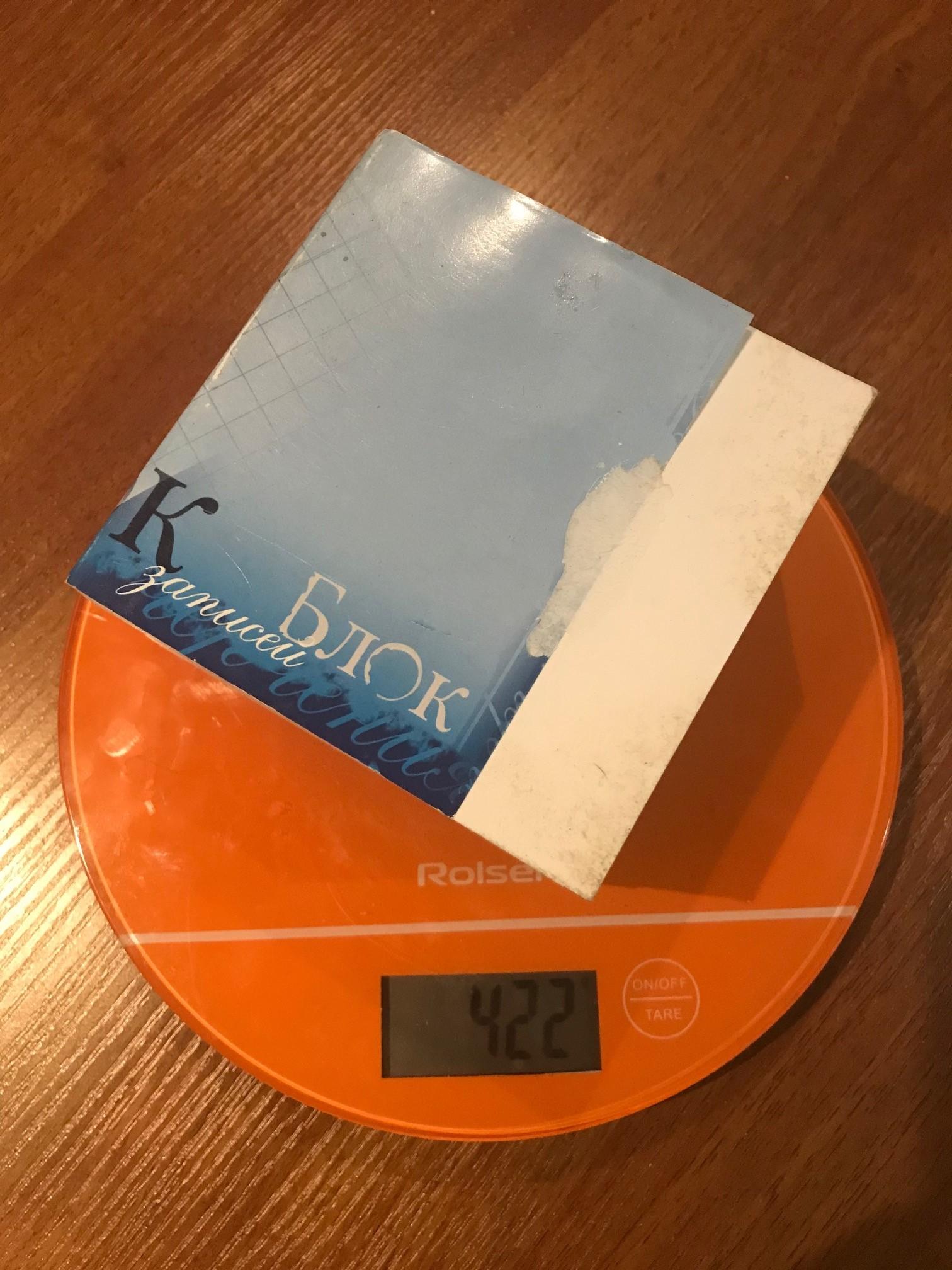вес блока для записей