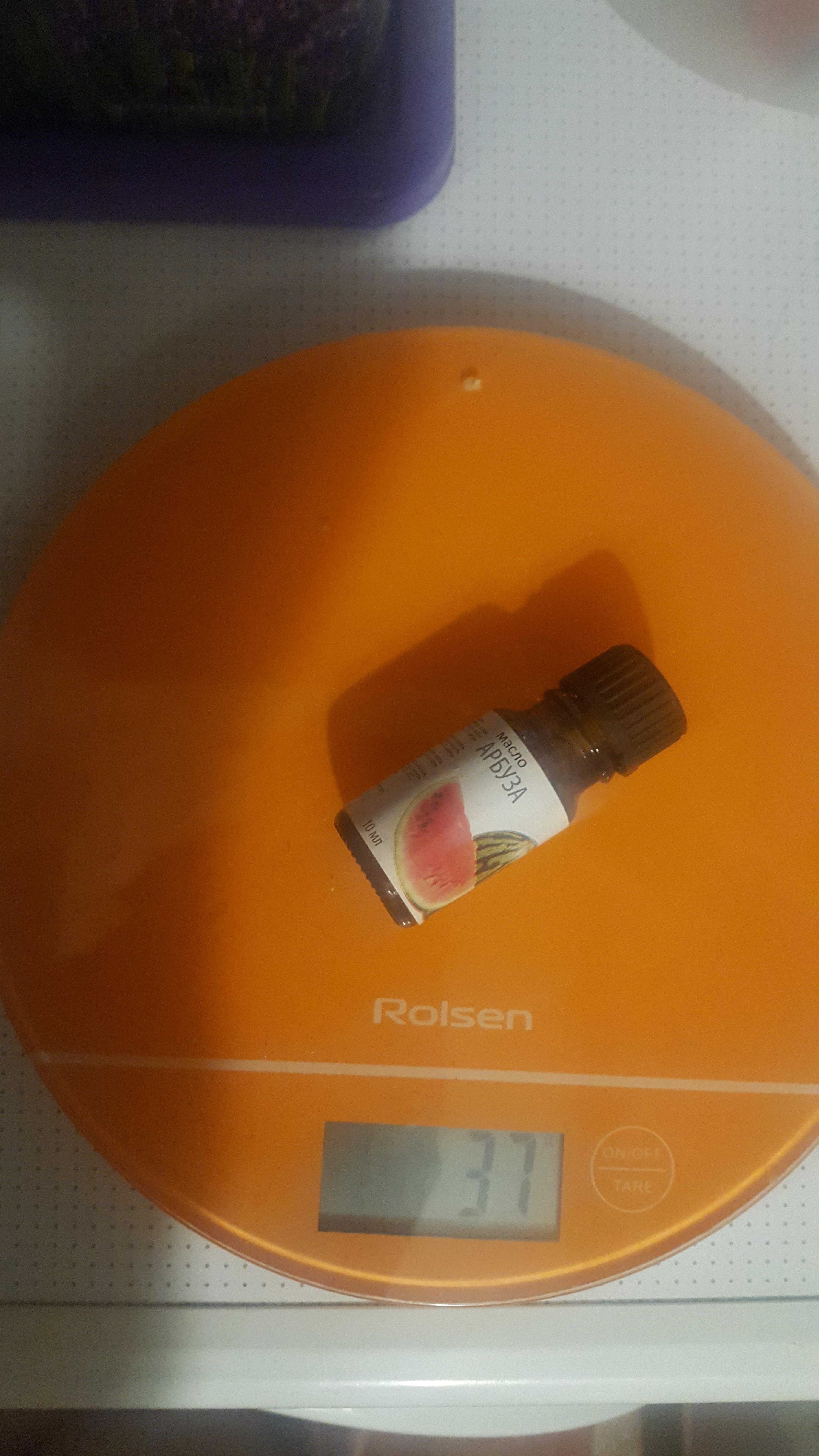 вес масла арбуза 15 мл