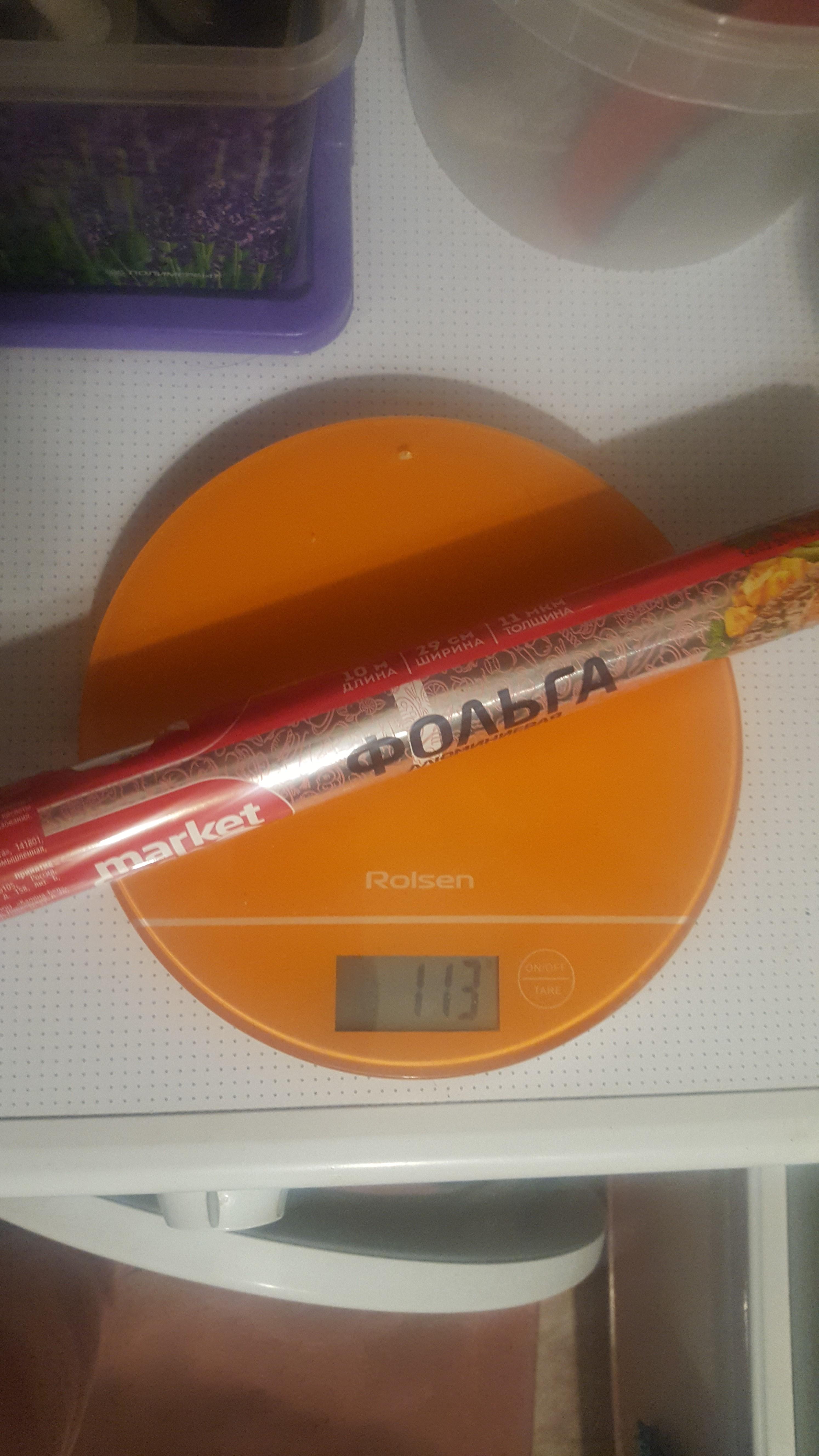вес фольги рулона