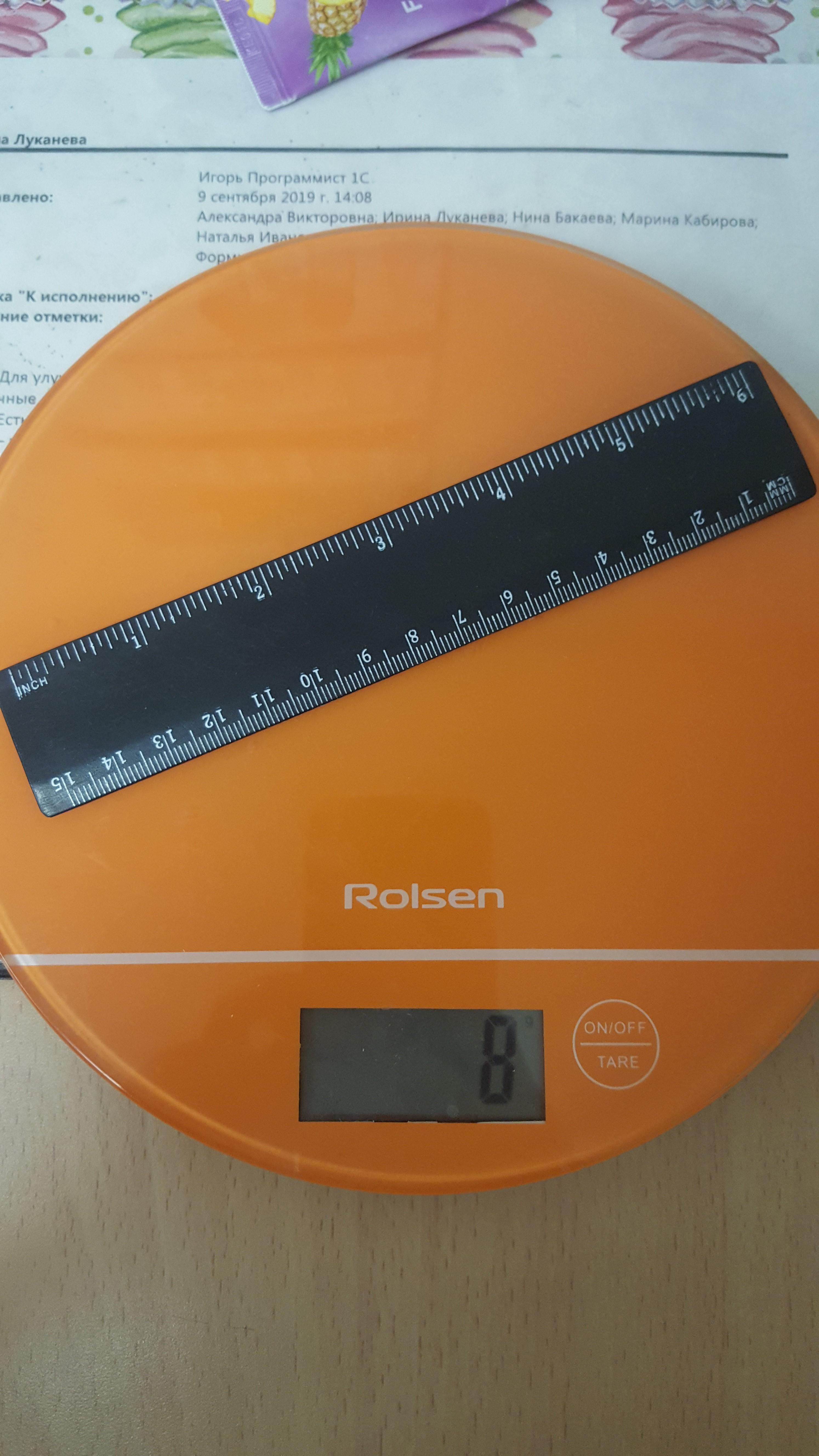 вес линейки 15 см