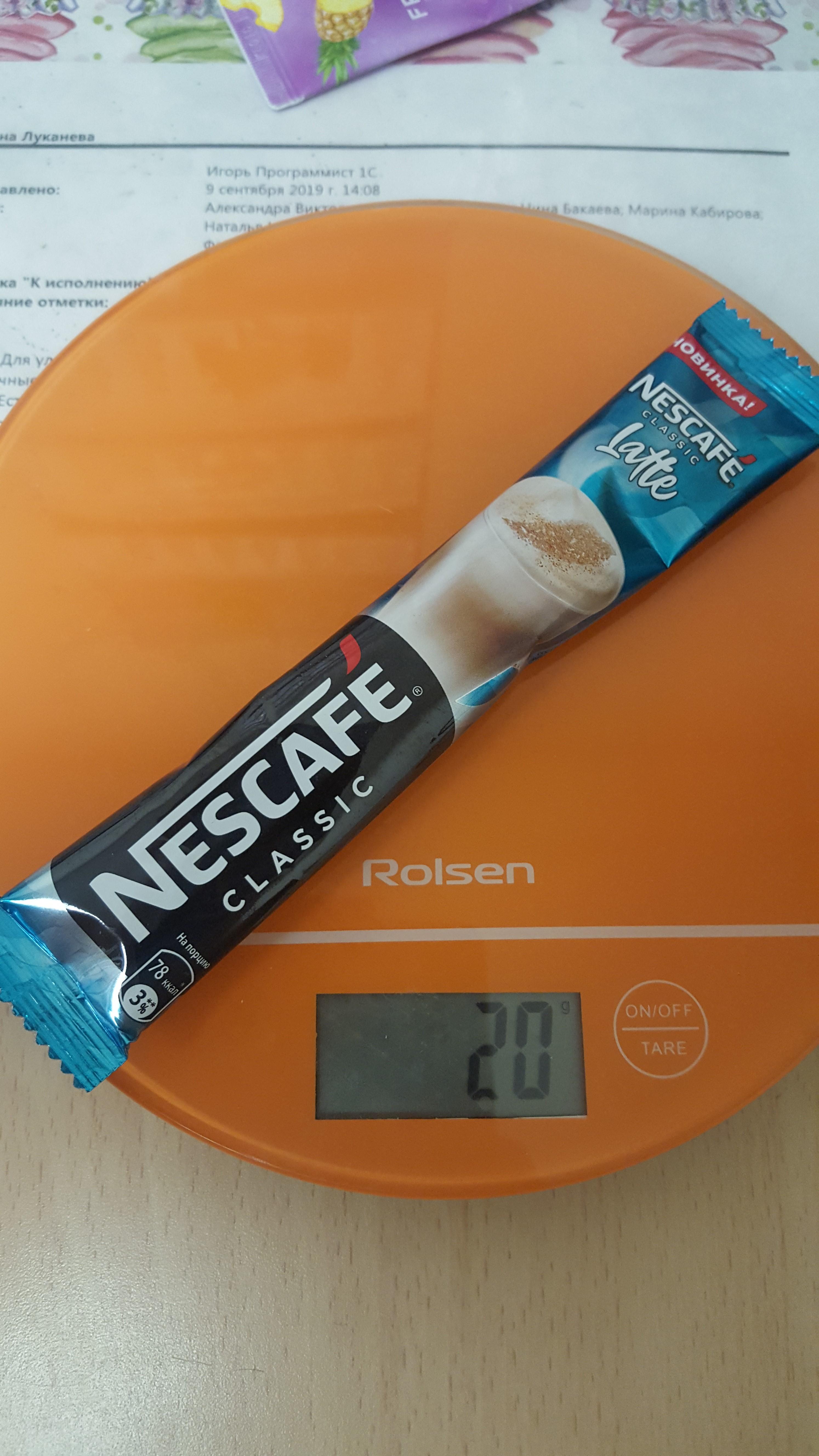 вес кофе в пакетике