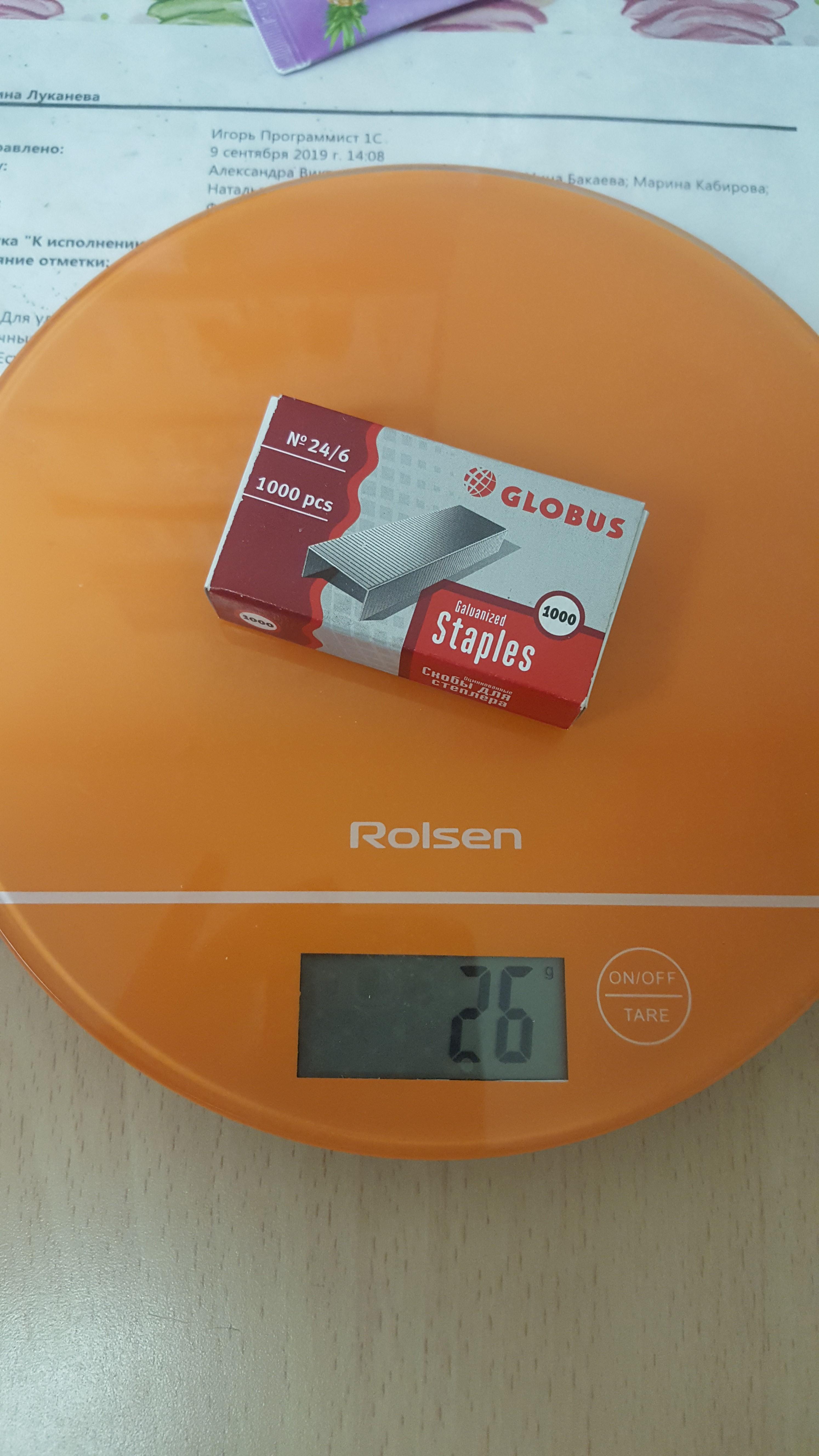 вес скоб для степлера