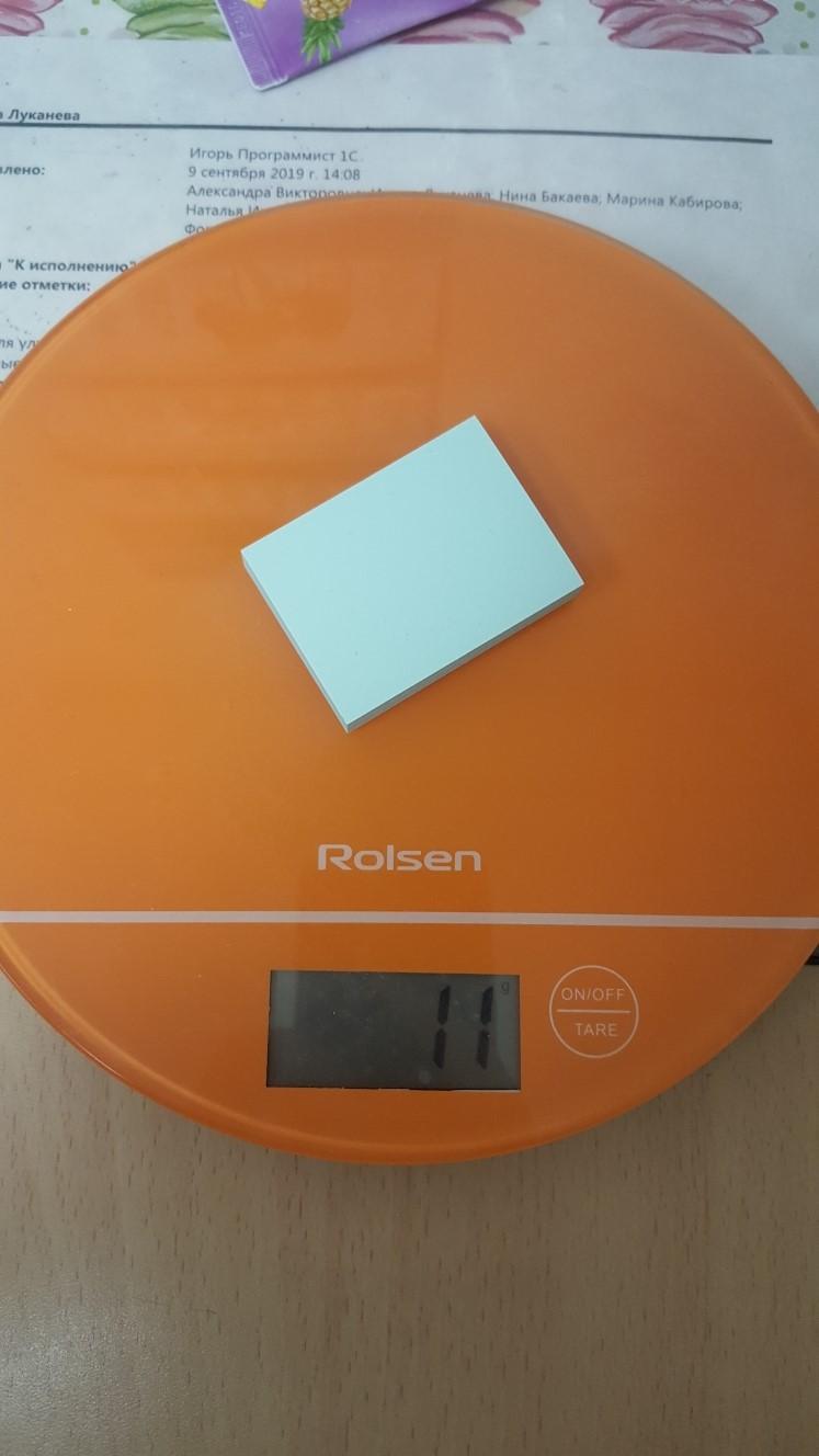 вес листков для записей