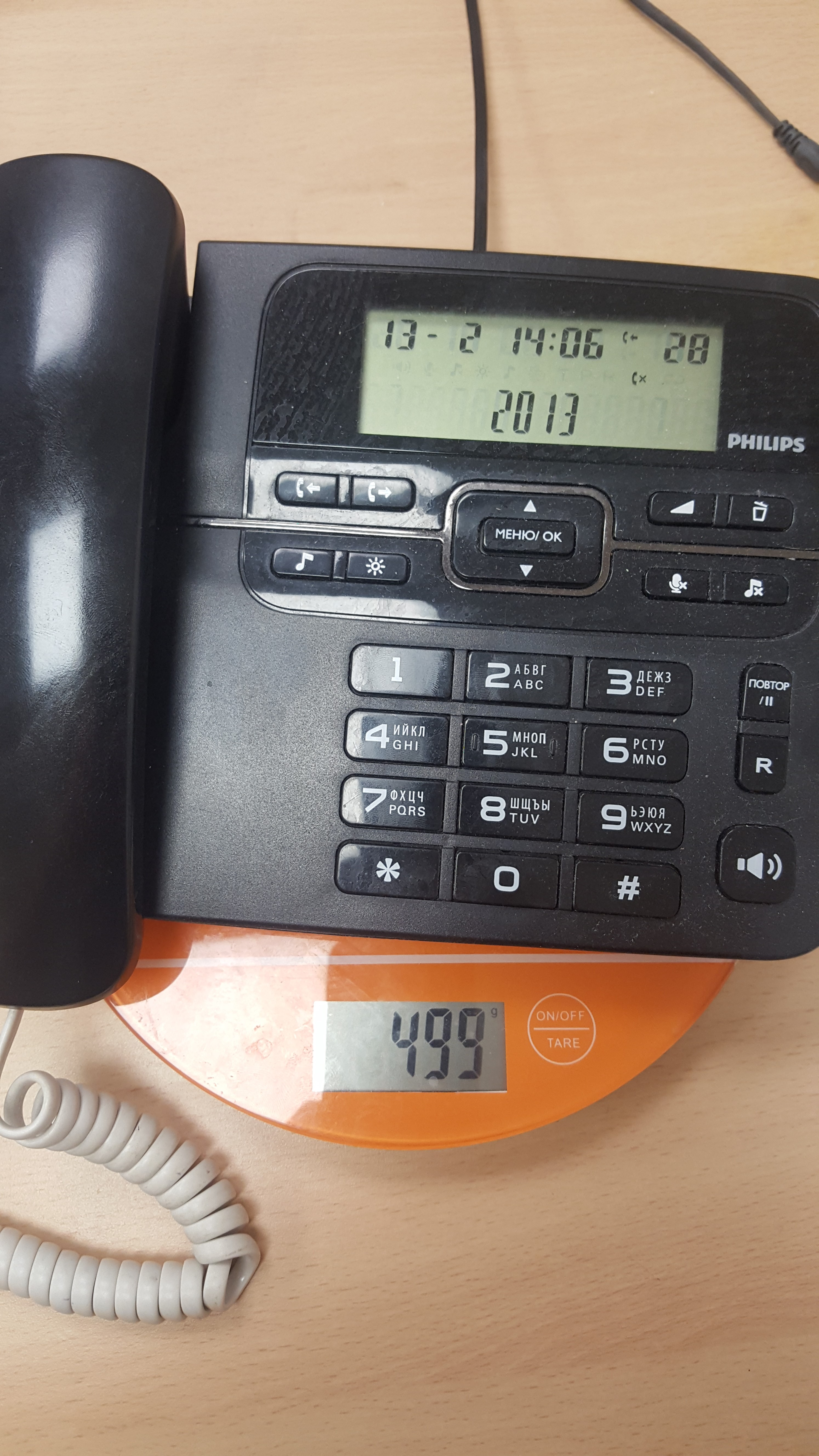 вес стационарного телефона