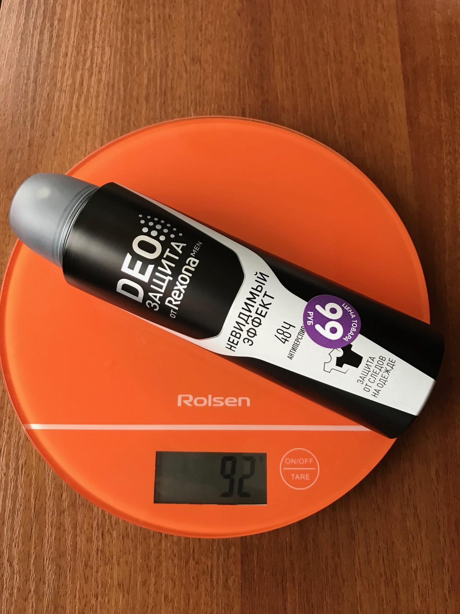вес дезодоранта-спрея мужского
