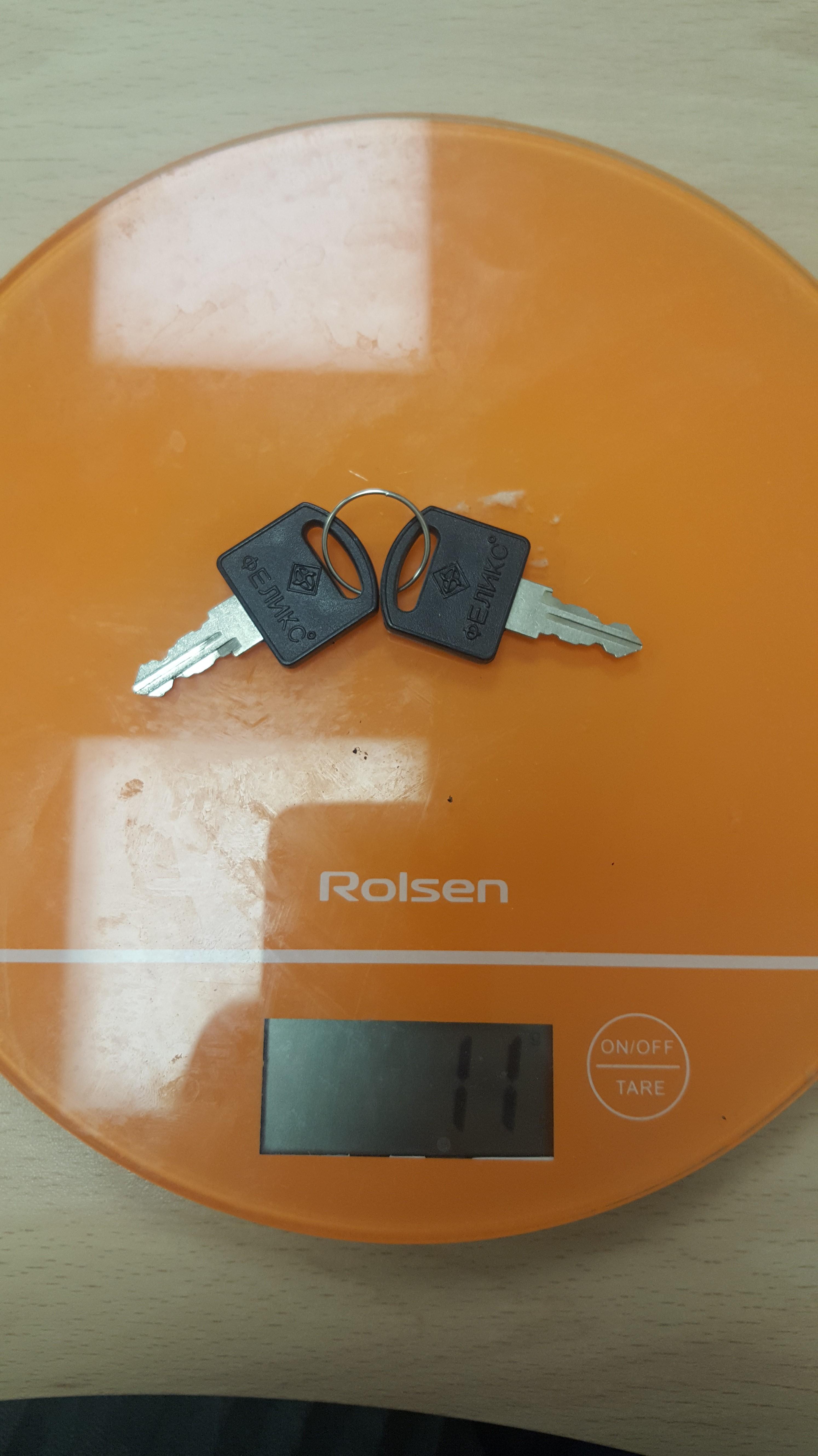 вес ключей от ящика стола