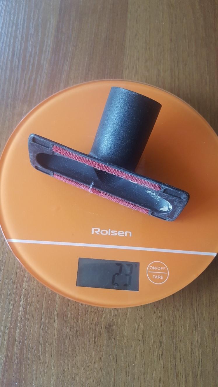 вес насадки для пылесоса