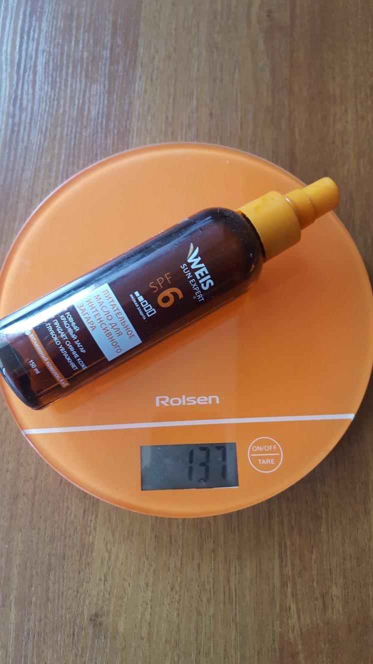 вес масла для загара