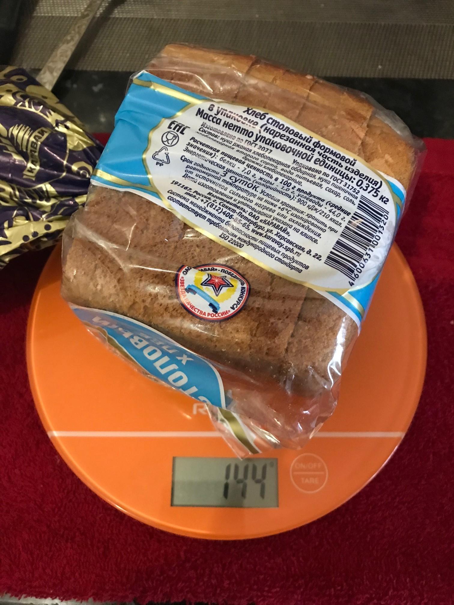 вес половинки столового хлеба