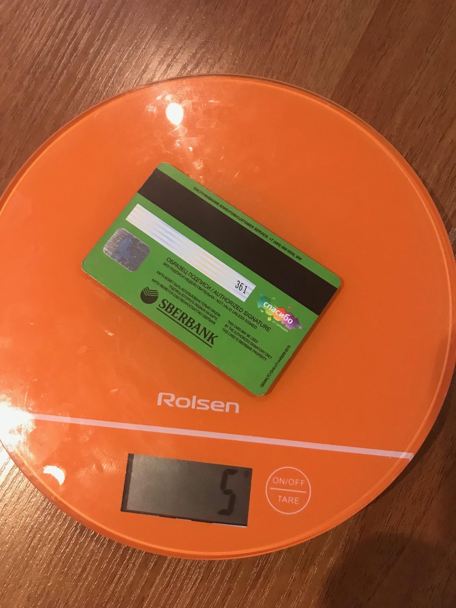 вес банковской карты