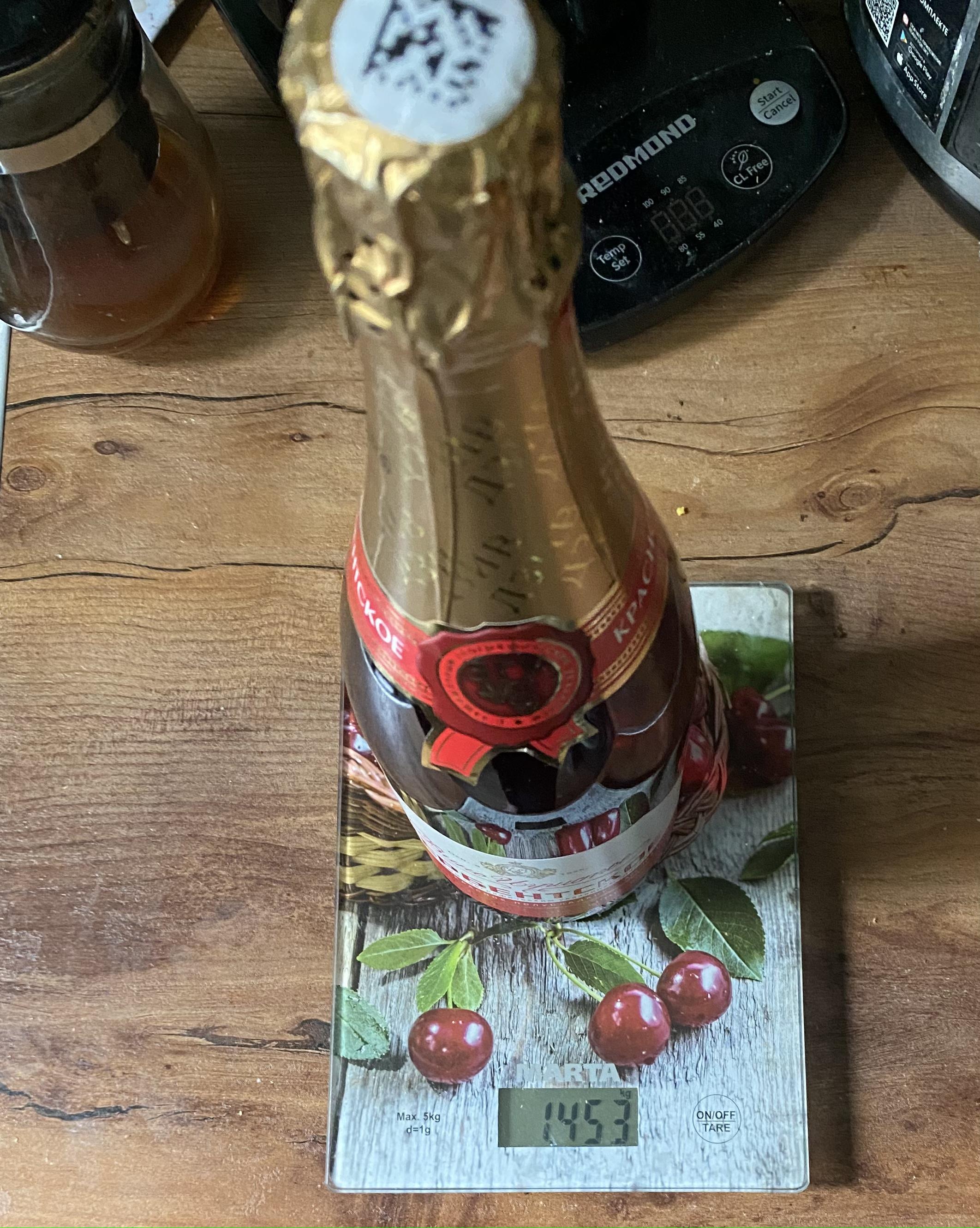 вес бутылки шампанского