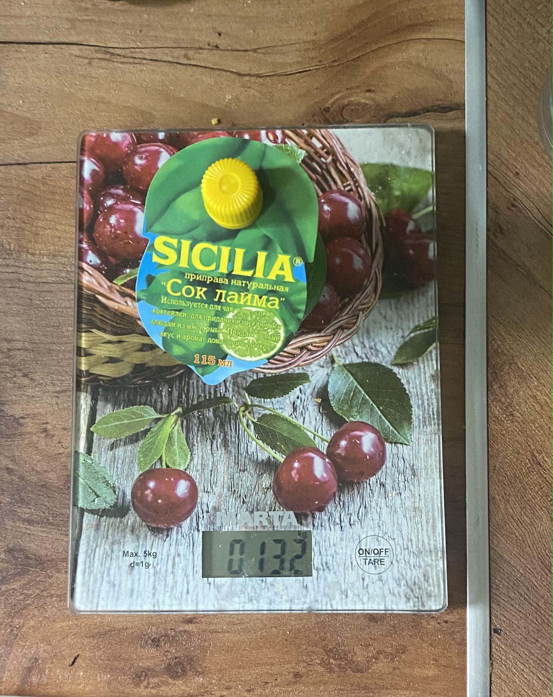 вес сок лайма sicilia