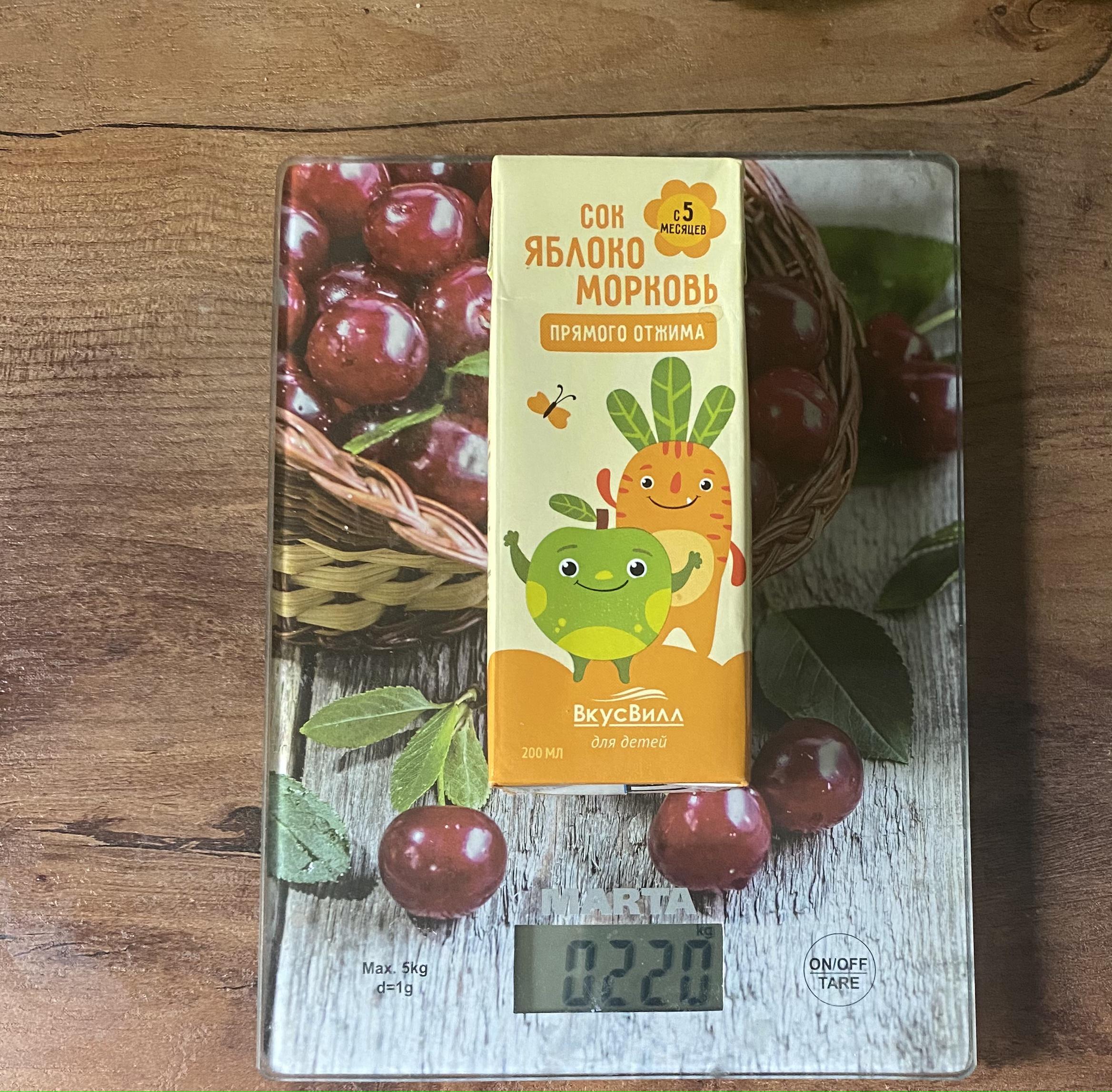 вес детского сока «яблоко-морковь» ВкусВилл