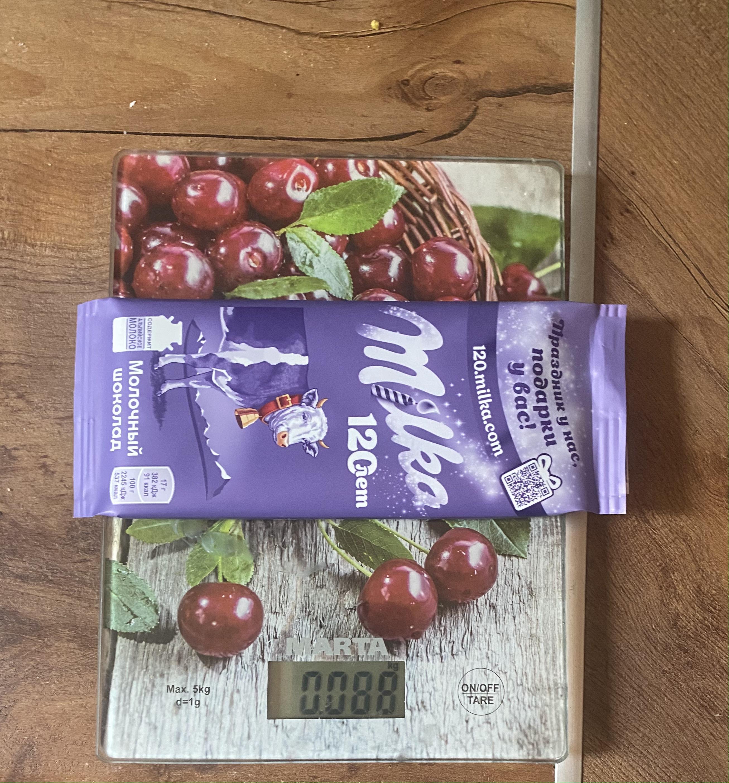 вес шоколадки Милка молочной