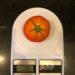 Сколько весит томат среднего размера?