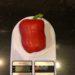 Сколько весит болгарский перец?